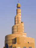 Spiral Mosque of the Kassem Darwish Fakhroo Islamic Centre in Doha, Qatar, Middle East, Photographic Print