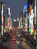 Chuo-Dori, Tokyo's Most Exclusive Shopping Street, Ginza, Tokyo, Honshu, Japan Photographic Print by Gavin Hellier