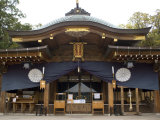 Suwa Shrine, Nagasaki, Japan Photographic Print by Richardson Rolf