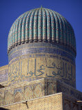Bibi Khanym Mosque in Samarkand, Uzbekistan, Central Asia Photographic Print by Simanor Eitan