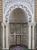 Mihrab, Gurgi Mosque, Built in 1833 by Mustapha Gurgi, Tripoli, Libya, North Africa, Africa Photographic Print by Rennie Christopher