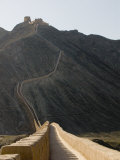 Beginning of the Great Wall, Overhanging Great Wall, Jiayuguan, Gansu, China Photographic Print by Porteous Rod