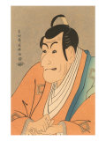 Japanese Woodblock, Man's Portrait Art