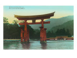 Big Torii, Itsukushima Shrine Aki Prints