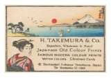 Advertisement for Japanese Prints, Fuji Print