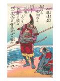 Japanese Woodblock, Samurai on Beach Print