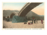 Kintai Bridge, Japan Prints