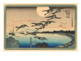 Japanese Woodblock, Flying Geese Print