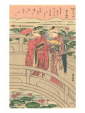 Japanese Woodblock, Two Ladies on Bridge Prints