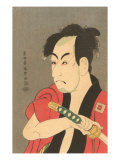 Japanese Woodblock, Man's Portrait Posters