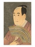 Japanese Woodblock, Man's Portrait Posters