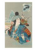 Japanese Woodblock, Arrogant Samurai Posters