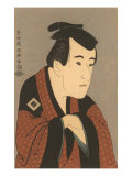 Japanese Woodblock, Man's Portrait Láminas
