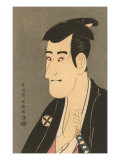 Japanese Woodblock, Man&#39;s Portrait Prints