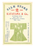 Advertisement for Kobe Silk Company Posters