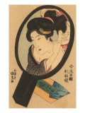 Japanese Woodblock, Woman Fixing Hair Photo