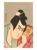 Japanese Woodblock, Man's Portrait Prints