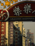 Nanjing Lu Pedestrian Shopping Street, Shanghai, China Photographic Print by Ellen Clark