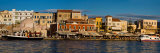 Evening Light along the Old Harbor, Chania, Crete, Greece Photographic Print by Darrell Gulin