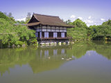 Japanese Garden of Heian Shrine, Kyoto, Japan Photographic Print by Shin Terada