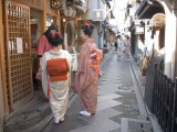 Maiko Street, Kyoto, Japan Photographic Print by Shin Terada