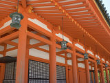 Color of Shinto, Kyoto, Japan Photographic Print by Shin Terada