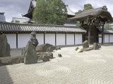 Scilent Stone Garden, Kyoto, Japan Photographic Print by Shin Terada