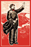 Chairman Mao Print by  20th Century Chinese School