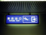 Airport Arrivals Exit Sign in Chinese and English Photographic Print by  xPacifica