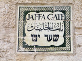 Jerusalem, Israel, Detail of Jaffa Gate Sign, Hebrew, English, Arabic Photographic Print by Richard Nowitz