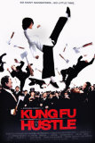 Kung Fu Hustle - Resim
