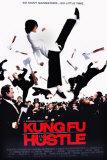 Kung Fu Hustle Print
