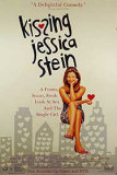 Kissing Jessica Stein Prints