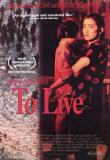 To Live Posters