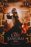 The Last Samurai Póster