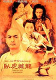 Crouching Tiger Hidden Dragon Posters