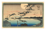 Japanese Woodblock, Flying Geese Prints