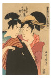 Japanese Woodblock, Two People and Cape Posters