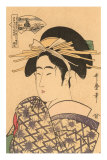 Japanese Woodblock, Lady&#39;s Portrait Photo