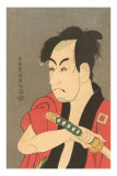 Japanese Woodblock, Man&#39;s Portrait Photo