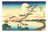 Japanese Illustration, Flying Geese Posters