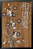 Asian Flower Print