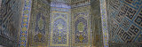 Mosaic on the Wall, Tilla Kari Madrasa, Registan Square, Samarkand, Uzbekistan Photographic Print by Panoramic Images 