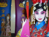 Chinese Eye Performer, Taiwan Photographic Print by Christian Kober
