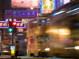 Hong Kong, Trams, China Photographic Print by Peter Adams