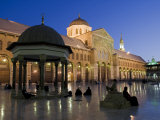 Dome of the Clocks in the Umayyad Mosque, Damascus, Syria Photographic Print by Julian Love