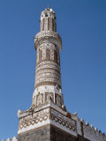 This Finely Decorated Brick Minaret Is a Part of Shibam's Most Impressive Mosque, Yemen Photographic Print by Nigel Pavitt