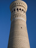 Kalyan Minaret Which Allegedly Awed Genghis Khan Photographic Print by Amar Grover