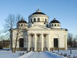 St Petersburg, Tsarskoye Selo, the St, Sophia Cathedral Was Built in 1785 for Catherine the Great,  Photographic Print by Nick Laing
