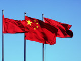 Beijing, Chinese National Flags, China Photographic Print by Christian Kober